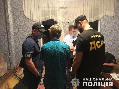 В Каменском правоохранители провели спецоперацию Днепродзержинск