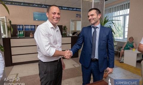 ЦПАУ в г. Каменское создали дополнительные точки обслуживания Днепродзержинск