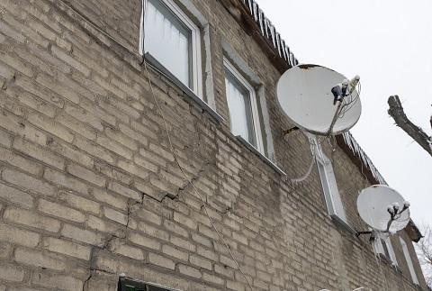 В городе Каменское отселят жильцов двухэтажного дома Днепродзержинск