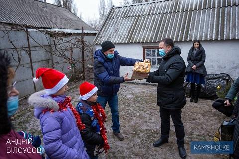 Мэр города Каменское побывал в гостях у воспитанников ДДСТ  Днепродзержинск