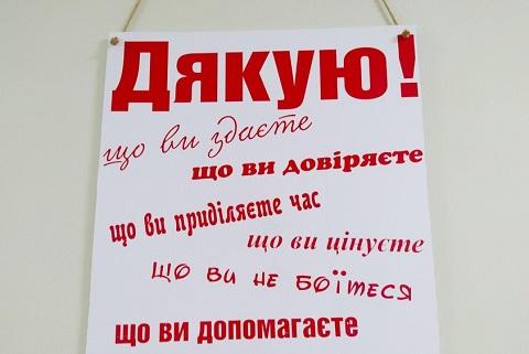 Спасатели Каменского присоединились к участию в акции «День донора»  Днепродзержинск
