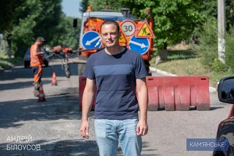 Мэр г. Каменское с инспекцией побывал на участках ремонта дорог Днепродзержинск