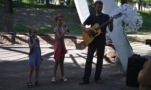 В г. Каменское прошел праздник «День отца» Днепродзержинск
