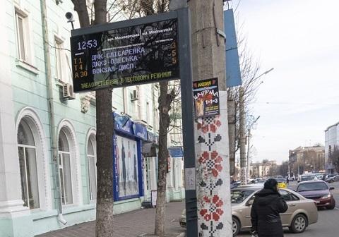 Табло и зарядки для телефонов появятся на остановках в Каменском  Днепродзержинск