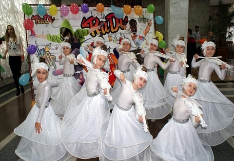 фото: Кстати Днепродзержинск