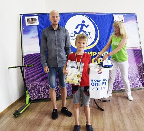 В Каменском подвели итоги мемориального шахматного турнира памяти С. Москаленко Днепродзержинск