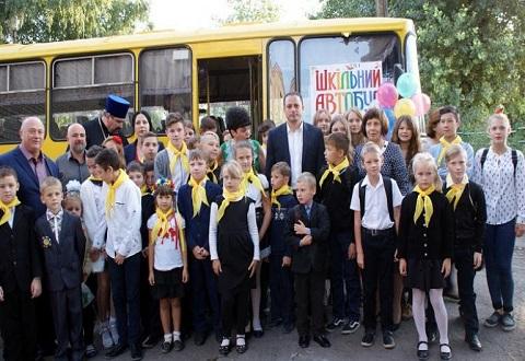 В Каменском прошла проверка работы школьного автобуса Днепродзержинск
