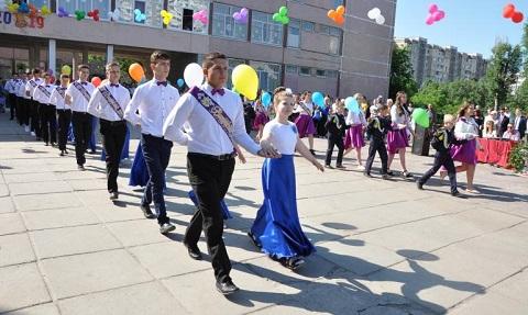 Каменская школа № 30 получила подарок от депутата Днепродзержинск