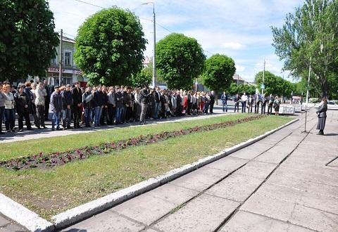 Мемориальное мероприятие провели в Каменском в День памяти жертв политических репрессий Днепродзержинск