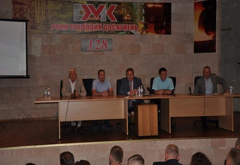 Металлургов Каменского поздравили с профессиональным праздником Днепродзержинск
