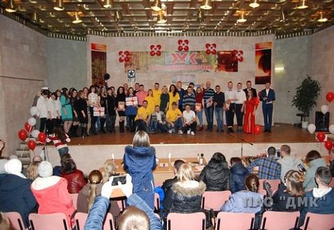 Традиционный конкурс металлургов «Даешь, молодежь!» на ДМК Каменского завершен Днепродзержинск