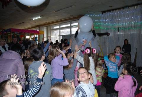 Семейный праздник провели в ККЗ «МИР» г. Каменское Днепродзержинск