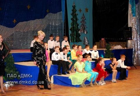 Бальники г. Каменское провели отчетный концерт Днепродзержинск