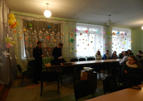 Спасатели г. Каменское провели профориентационную беседу с учениками  старших классов Днепродзержинск