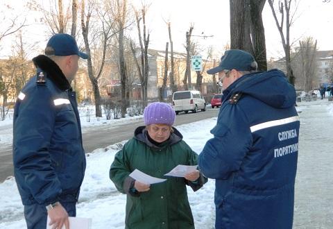 Сотрудники Службы спасения г. Каменское обучают население ППБ в быту Днепродзержинск