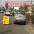 На Юбилейном проспекте в г. Каменское «Газель» столкнулась с «Daewoo»