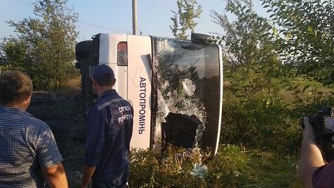 В ДТП с участием рейсового автобуса «Днепр-Каменское» погибли люди Днепродзержинск