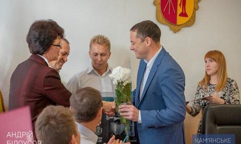 В г. Каменское поздравили родителей-воспитателей с Днем усыновления Днепродзержинск