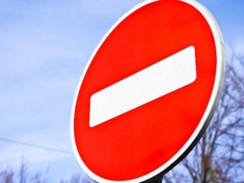 В городе Каменское будет временно ограничено движение транспорта Днепродзержинск