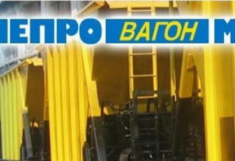 Лизинговое соглашение подписали производители вагонов из Каменского Днепродзержинск