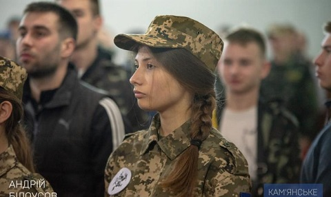 В Каменском дали старт патриотической игре «Сокол» Днепродзержинск