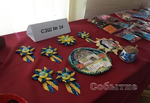 В г. Каменское дали старт военно-патриотической игре «Сокол» Днепродзержинск