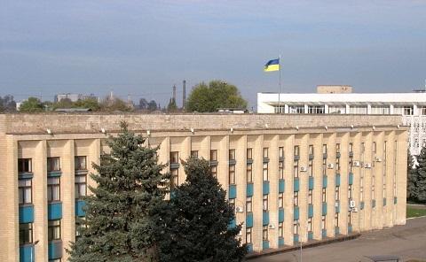 В г. Каменское утвердили Положение о бюджетных слушаниях  Днепродзержинск