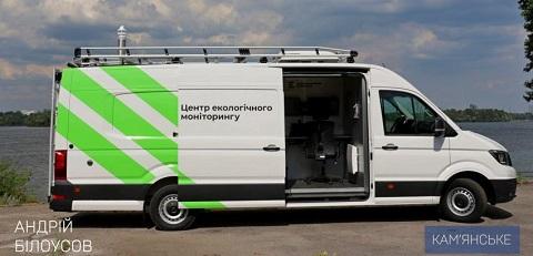 В Каменском будут проводить мониторинг экологических нарушений  Днепродзержинск