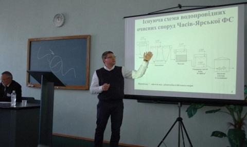 Неделя эколога  прошла в ДГТУ г. Каменское Днепродзержинск