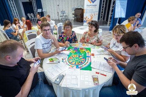 «Жизненный капитал» накапливали жители Каменского в экономической игре  Днепродзержинск