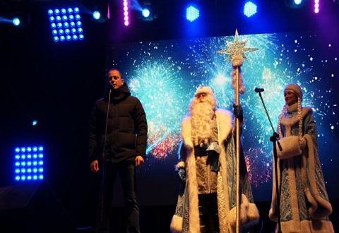 На главной площади Каменского прошло открытие новогодней елки Днепродзержинск