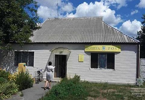 Каменский «Фантомас» решил поживиться деньгами в отделении почты  Днепродзержинск