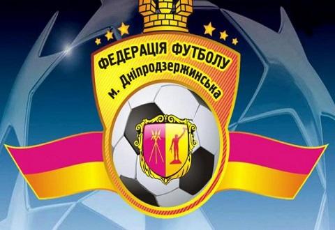 В Каменском дали старт городскому чемпионату по футболу Днепродзержинск