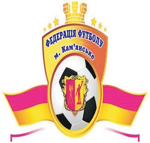 В Каменском провели первые игры городского Кубка по мини-фуболу Днепродзержинск