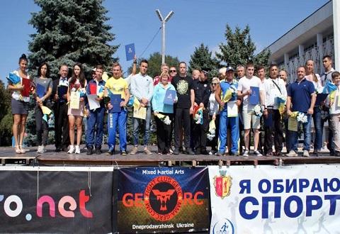 В Каменском провели спортивно-массовое мероприятие  Днепродзержинск