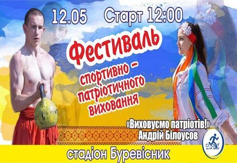 В Каменском решали вопросы по организации спортивных мероприятий в мае Днепродзержинск