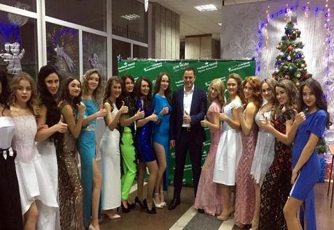 Модный праздник красоты провели в Каменском Днепродзержинск