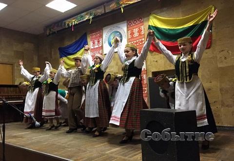 В г. Каменское завершился фестиваль литовско-украинской культуры Днепродзержинск