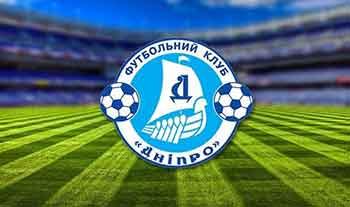 Противостояние «Динамо» Киев – «Днепр» Днепродзержинск