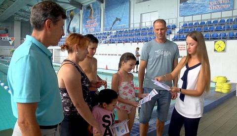 Детям подарили абонемент на посещение бассейна «МиКомп» г. Каменское Днепродзержинск