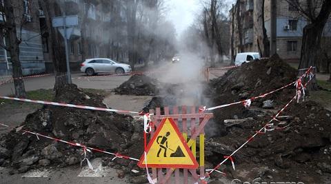 «Теплосети» города Каменское провели ремонтные работы по ул. Сачко Днепродзержинск