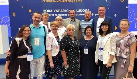 Педагога из г. Каменское наградили нагрудным знаком Днепродзержинск