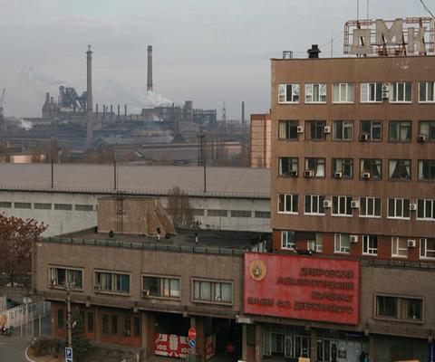 Металлурги Днепродзержинска провели конференцию по новым технологиям производства Днепродзержинск