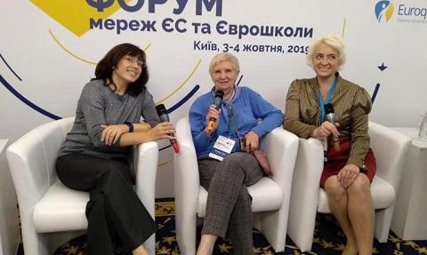 Евроклуб  гимназии № 39 г. Каменское получил благодарность посла Евросоюза Днепродзержинск