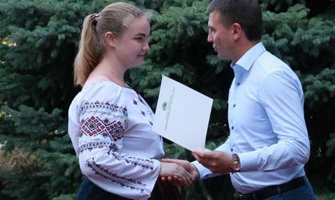 Каменский квартет получил Премию облсовета Днепродзержинск