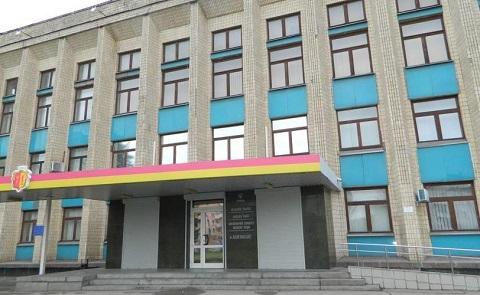 В Каменском готовят заседание исполкома Днепродзержинск