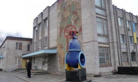 «Горводоканал» г. Каменское напоминает о своевременной передаче показателей счетчиков Днепродзержинск