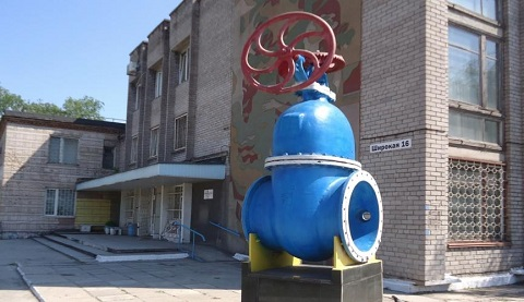 Каменской водоканал с июня возобновил поверку счетчиков  Днепродзержинск