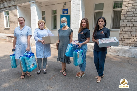Активисты ОО «Бджола» г. Каменское посетили хоспис горбольницы № 4  Днепродзержинск