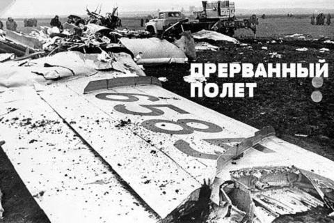 В Каменском чтят память погибших в авиакатастрофе  Днепродзержинск